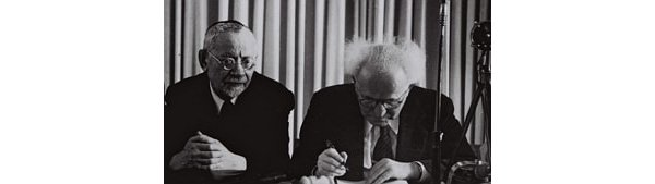 David Ben-Gurion signing the scroll of the Declaration of the State of Israel on May 14 1948