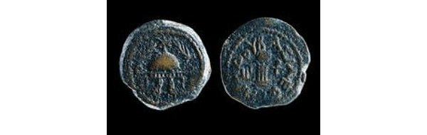 Coin of Herod