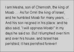 Translation of part of the Moabite stone