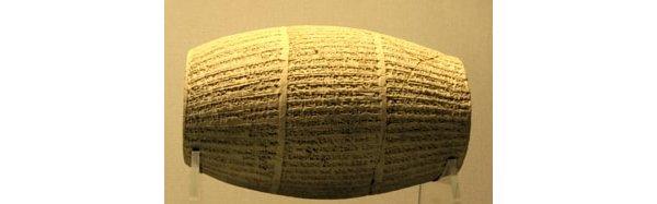 The Cylinder of Nabonidus