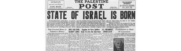 Palestine Post headline May 14 1948