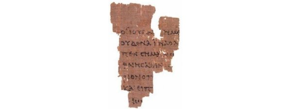 The Rylands fragment