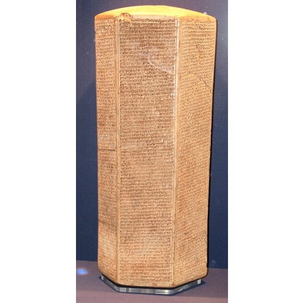 The six-sided Sennacherib cylinder