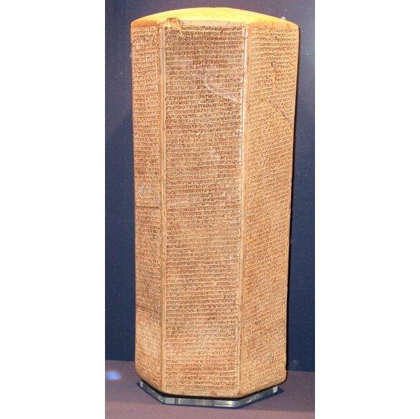 The six-sided Sennacherib cylinder
