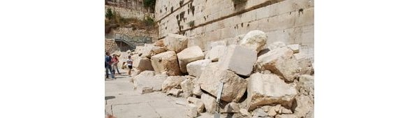 Stones from the Temple in Jerusalem