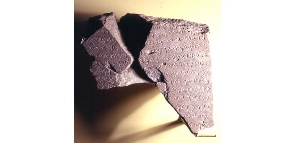 Translation of the Tel Dan inscription