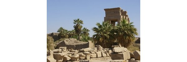 Ruins of Thebes