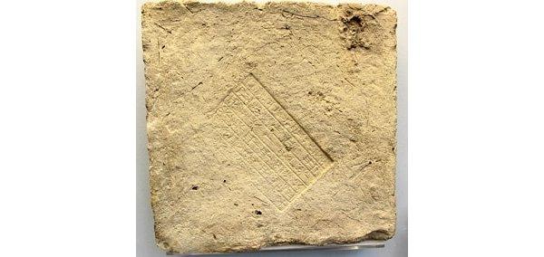 Brick of Cyrus