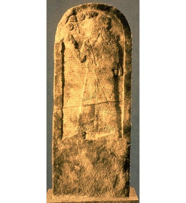 The Kurkh Stela