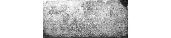The Politarch Inscription