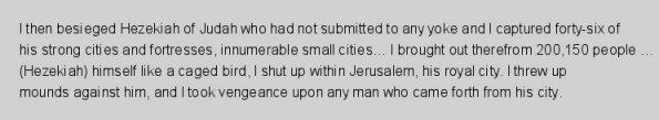Translation of part of the six sided Sennacherib Cylinder