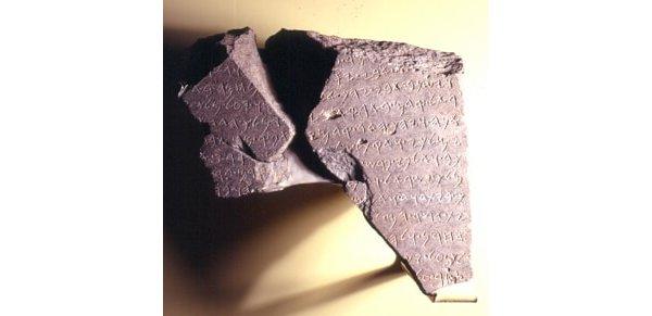 Translation of the Tel Dan inscription